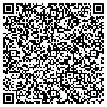 QR-код с контактной информацией организации СТУЛЬЯ