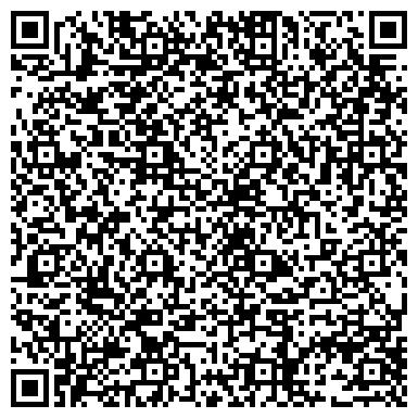 QR-код с контактной информацией организации Айкью Транс, ООО
