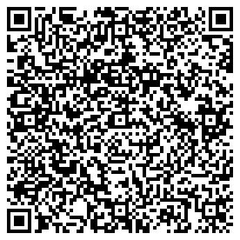 QR-код с контактной информацией организации ЭСКО Коммерц, ООО