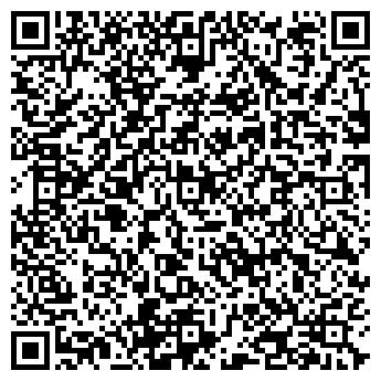 QR-код с контактной информацией организации Укр Транс Лоджистик, ООО