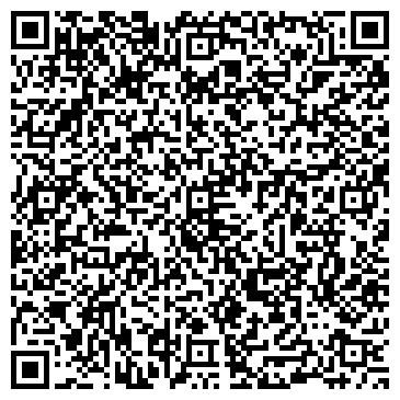 QR-код с контактной информацией организации Шитиков А. А., ЧП