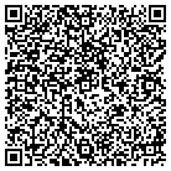QR-код с контактной информацией организации Янтарь-1, ООО