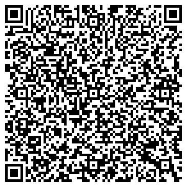 QR-код с контактной информацией организации Хомяк В. П., СПД