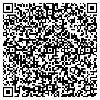QR-код с контактной информацией организации Чернадчук, СПД