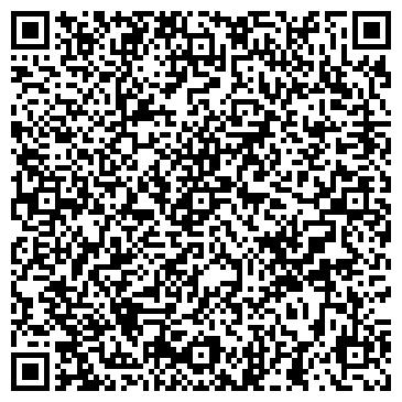 QR-код с контактной информацией организации УТС, ООО (UTC)
