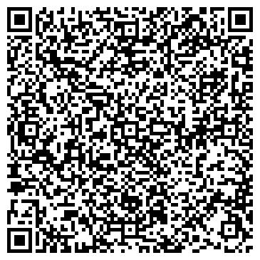 QR-код с контактной информацией организации Транссигнал ОЛК, ООО