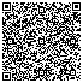 QR-код с контактной информацией организации КДтранс, ЧП