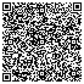 QR-код с контактной информацией организации Гриник А. А., СПД