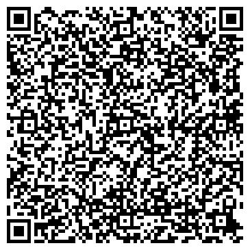 QR-код с контактной информацией организации Транспаксервис, ЧП