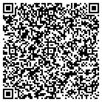 QR-код с контактной информацией организации Рута Н.М., ЧП