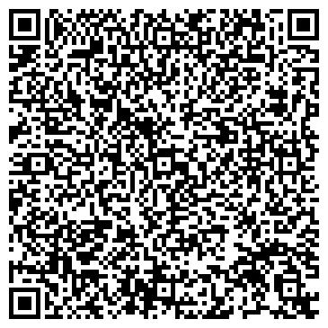 QR-код с контактной информацией организации Мега Транс Авто, ЧП