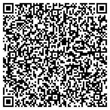 QR-код с контактной информацией организации Кайдаш Г.В., ЧП