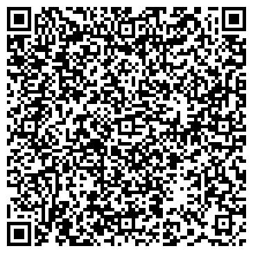 QR-код с контактной информацией организации Компания Калина, ООО