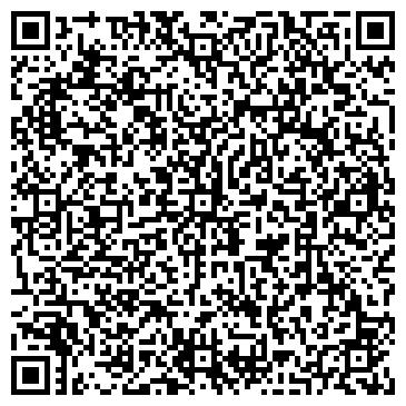 QR-код с контактной информацией организации Байдалинов А. М., ЧП