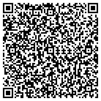 QR-код с контактной информацией организации Валон-К, ООО