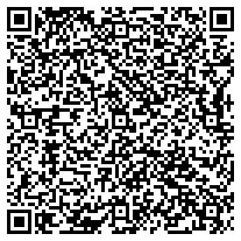 QR-код с контактной информацией организации Павлов Е.В., ЧП