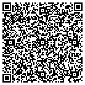 QR-код с контактной информацией организации Риттманн-Киев, ООО