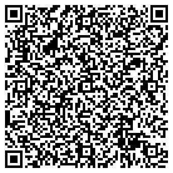 QR-код с контактной информацией организации Амистад ЧП