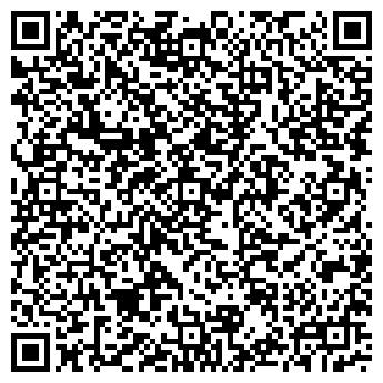 QR-код с контактной информацией организации ОП и АП, ООО