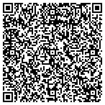 QR-код с контактной информацией организации Золо-Транс, ЧП