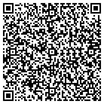 QR-код с контактной информацией организации Герма транс,ООО