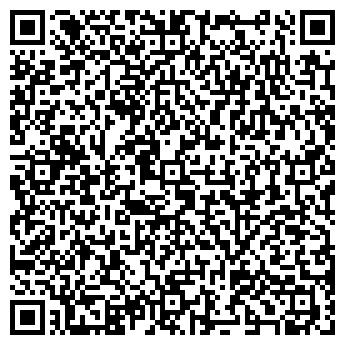 QR-код с контактной информацией организации Сеан, ООО