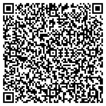 QR-код с контактной информацией организации Гуй, ЧП