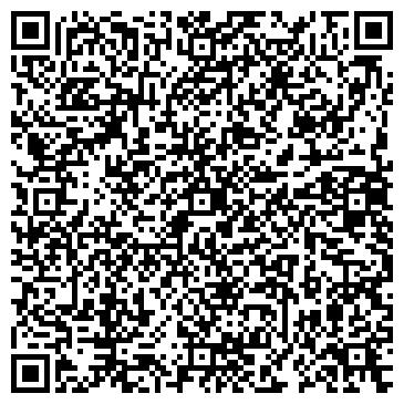 QR-код с контактной информацией организации Макси-Транс, ООО