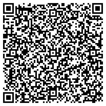 QR-код с контактной информацией организации Дилекс Транспорт, ООО