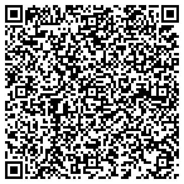 QR-код с контактной информацией организации Sealor Logistik, ООО
