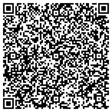 QR-код с контактной информацией организации Орли С компани, ООО