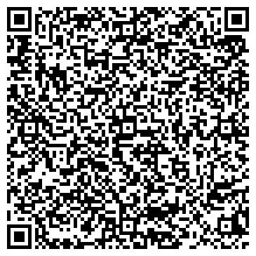 QR-код с контактной информацией организации Соби Экспедиция, ООО