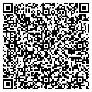QR-код с контактной информацией организации Тат, ЧП