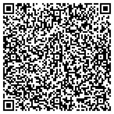 QR-код с контактной информацией организации Компания О.С.А., ООО