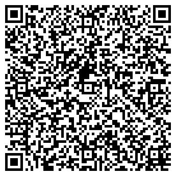 QR-код с контактной информацией организации Венгер Е. В., ЧП