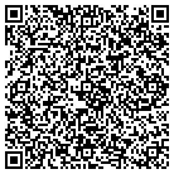 QR-код с контактной информацией организации ОБ-Логистик, ООО
