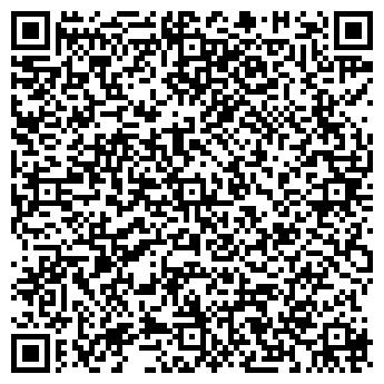 QR-код с контактной информацией организации Амира ПКФ, ЧП