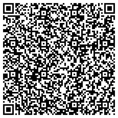 QR-код с контактной информацией организации Алавес Спецтранс, ООО