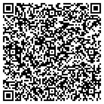 QR-код с контактной информацией организации Шольц-Транс, ТзОВ
