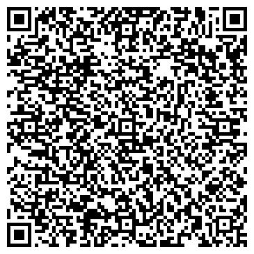 QR-код с контактной информацией организации Блиц-Сервис, ЧП