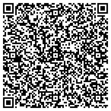 QR-код с контактной информацией организации Калина,ООО