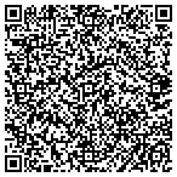 QR-код с контактной информацией организации Бома сервис, ЧП