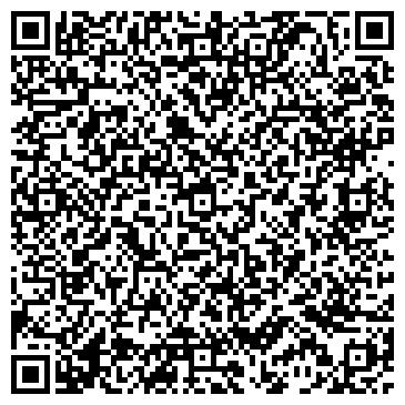 QR-код с контактной информацией организации Старшип Компани, ООО