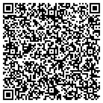 QR-код с контактной информацией организации Данкир, ЧП