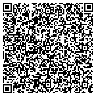 QR-код с контактной информацией организации Промхимстрой, ООО