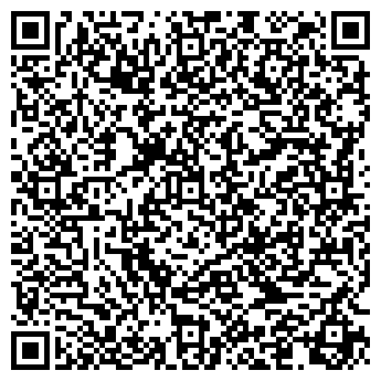 QR-код с контактной информацией организации Овертранс, ООО