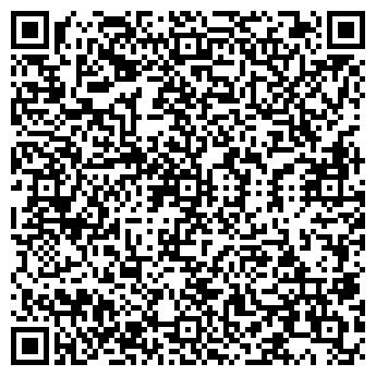 QR-код с контактной информацией организации Найчук В В, СПД