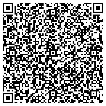 QR-код с контактной информацией организации Багрий Н. А., ЧП