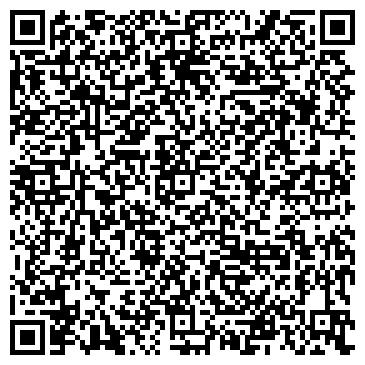 QR-код с контактной информацией организации Иванна-Транс, ООО
