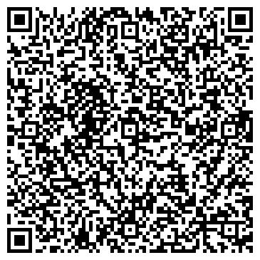 QR-код с контактной информацией организации Бабий, СПД